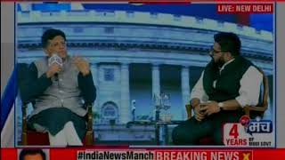 Piyush Goyal at India News Manch, says GST example of cooperative federalism - NEWSXLIVE