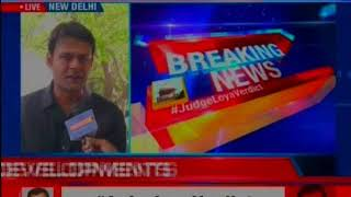 Justice Loya judgement: Supreme Court dismisses plea for SIT probe - NEWSXLIVE