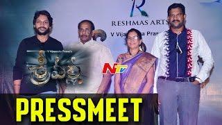 Srivalli Movie Press Meet || Rajath, Neha Hinge, Vijayendra Prasad - NTVTELUGUHD