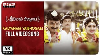 Kalyanam Vybhogam Full Video Song | Srinivasa Kalyanam Songs | Nithiin, Raashi Khanna - ADITYAMUSIC