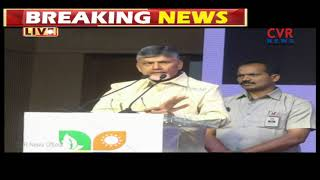 CM Chandrababu Speech In Amaravati | Inaugurates High Power Density Battery | CVR News - CVRNEWSOFFICIAL