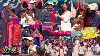 Sudigali Sudheer Birthday Special - Pove Pora Latest Promo - 18th May 2019 - Poove Poora Show - MALLEMALATV