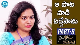 Singer Sunitha Exclusive Interview Part #8 || Heart To Heart With Swapna - IDREAMMOVIES