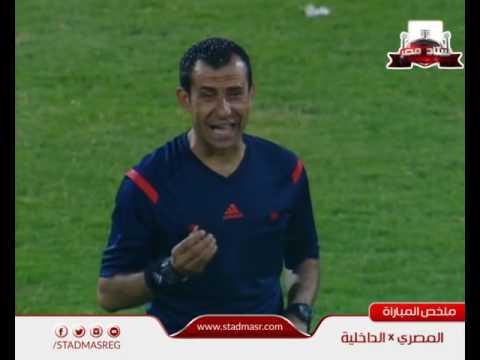 ملخص مباراة المصري 3 - 2 الداخلية   الجولة 29 - الدوري المصري