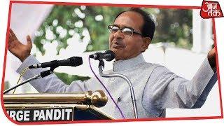 BJP Takes Lead In Madhya Pradesh With 109 Seats To Congress' 106 - AAJTAKTV