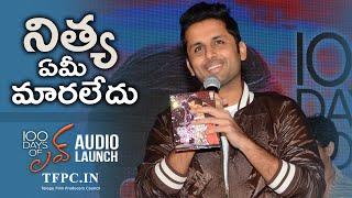 Nithiin Sensational Comments On Nithya Menen @ 100 Days Of Love Movie Audio Launch | TFPC - TFPC