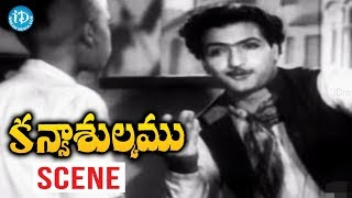 Kanyasulkam Movie Scenes - Karata Shastri Meets Savitri || NTR, Savitri - IDREAMMOVIES