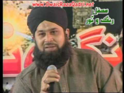 Starting & Short Speech - Owais Raza Qadri Mehfil e Rang o Noor 2006