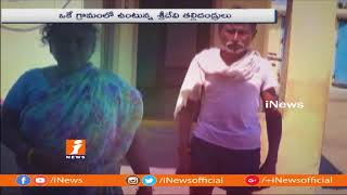 కూతురు చేసిన తప్పుకు తల్లిపై దౌర్జన్యం | In Pandurangapuram | Khammam | iNews - INEWS
