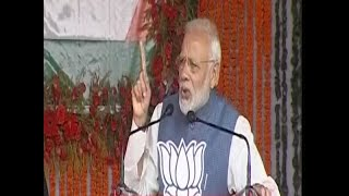 'Chowkidar Narendra Modi': PM changes name on Twitter - ABPNEWSTV