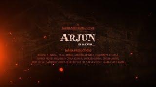 Arjun(IDHI NA KATHA) Short film Trailer|BADmash Movies - YOUTUBE