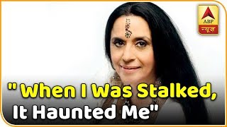 When I was stalked, it haunted me, says Bollywood singer - ABPNEWSTV
