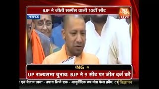 Samajwadi Party's Opportunistic Face Unmasked In Rajya Sabha Polls, Says Yogi Adityanath - AAJTAKTV