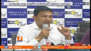 Canada-based NRI Saidi Reddy Respond On Suryapet Collector Office Land Issue  | iNews - INEWS