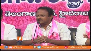 Laxma Reddy Alleges Congress MP Calls TRS MLA Candidate Marri Janardhan Reddy | iNews - INEWS