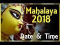 Mahalaya Agomoni - Mithu Chakraborty