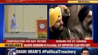 5 lakh compensation for 1984 riot victims - NEWSXLIVE