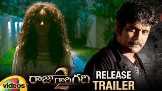 Raju Gari Gadhi 2 RELEASE TRAILER | Akkineni Nagarjuna | Samantha | Ohmkar | Mango Videos - MANGOVIDEOS