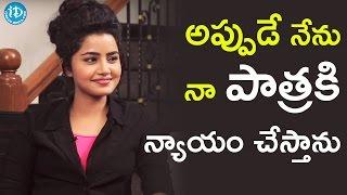 Then Only I Can Justify My Character - Anupama Parameshwaran || Talking Movies with iDream - IDREAMMOVIES