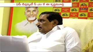 AP Deputy CM KE Krishnamurthy Sensational Comments on YS Jagan | CVR News - CVRNEWSOFFICIAL