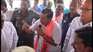 TRS Leaders Faces Bad Experience in Adilabad District | CVR News - CVRNEWSOFFICIAL