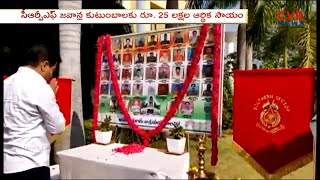 KTR Pays Tribute to CRPF Jawans | KTR Donate Rs 25 Lakhs | CVR News - CVRNEWSOFFICIAL