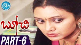 Boochi Full Movie Part 6 || Shafi || Vaibhav || Naveena || Suthi Velu || Sridhar - IDREAMMOVIES