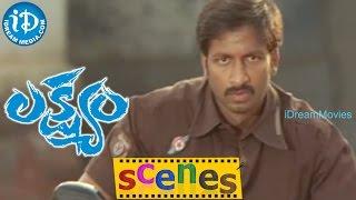 Lakshyam Movie Scenes    Section Shankar Kidnap's Kalyani, Kota Srinivasa Rao - IDREAMMOVIES