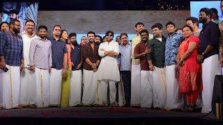 Rangasthalam Movie Vijayotsavam Event | Ram Charan | Samantha | TFPC - TFPC