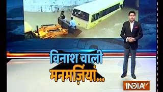 Watch special show on heavy rains, flooding in Himalayan areas of northern India - INDIATV