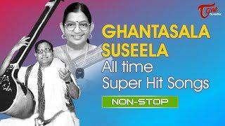Ghantasala - Susheela All Time Telugu Super Hit Songs | Video Jukebox | TeluguOne - TELUGUONE