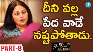 Actress Jayasudha Exclusive Interview Part #8 || Heart To Heart With Swapna - IDREAMMOVIES