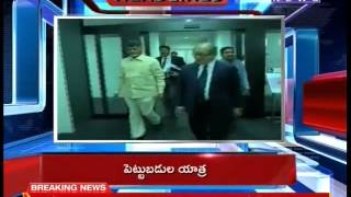 All top day political Updates-06-July-2015-Mahaa Telugu News