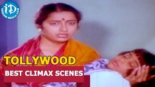 Tollywood Movies Best Climax Scenes || Paape Maa Pranam Movie - IDREAMMOVIES