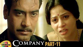 Company Telugu Full Movie HD | Ajay Devgan | Vivek Oberoi | Manisha Koirala | RGV | Part 11 - MANGOVIDEOS