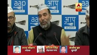 AK Jyoti is a close aide of PM Modi, says AAP on recommending disqualification of 20 MLAs - ABPNEWSTV