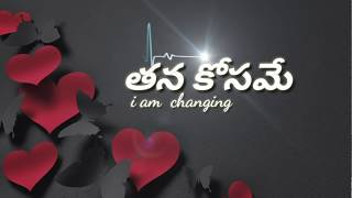 Telugu new Short film | తన కోసమే i am changing  love failure story director by k.babashankar - YOUTUBE