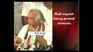 KCR Is Only The Spokes Person Of Telangana : Jai Ram Ramesh - ETV2INDIA