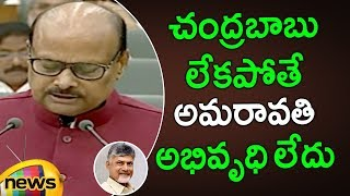 Yanamala Ramakrishnudu Praises Chandrababu Over Amaravati Development | AP Assembly Budget Session - MANGONEWS