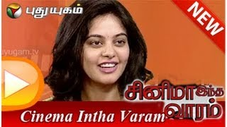 Oru kanniyum Moonu kalavaniyum Team in Cinema Indha Varam – Puthuyugam TV Show