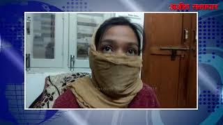 video : इंजीनियर पत्नी ने पति पर जबरन अप्राकृतिक संबंध बनाने के लगाए आरोप