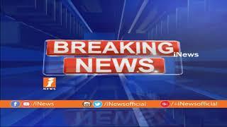TRS Leader Ramesh Rathod Joins Congress After KCR Denied Khanpur MLA Ticket | iNews - INEWS