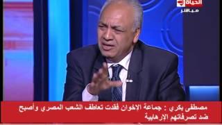 مصطفى بكري يسخر من ريم ماجد على الهواء