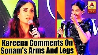 Veerey Ki Wedding: Kareena Kapoor comments on Sonam Kapoor's arms and legs - ABPNEWSTV