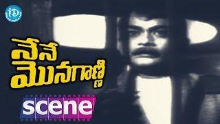 Nene Monaganni Movie Scenes - Sheela Introduction || NTR || Santha Kumari - IDREAMMOVIES