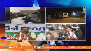 Telangana Congress Incharge Kuntiya Responds On Revanth Reddy Arrest | iNews - INEWS