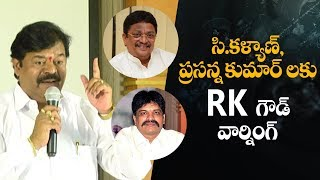 RK Goud's warning to C Kalyan and Prasanna Kumar | Telugu Film Producers Council Elections | TFPC - IGTELUGU