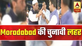 Watch Full: Kaun Banega Pradhanmantri from Moradabad(19.04.2019) - ABPNEWSTV