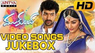 Mukunda Video Songs Jukebox || Varun Tej, Pooja Hegde - ADITYAMUSIC