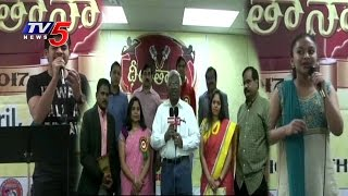 TANA Organizes Dhim-TANA 2017 Cultural Event In Virginia | TV5 News - TV5NEWSCHANNEL